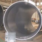 鋼製異形管